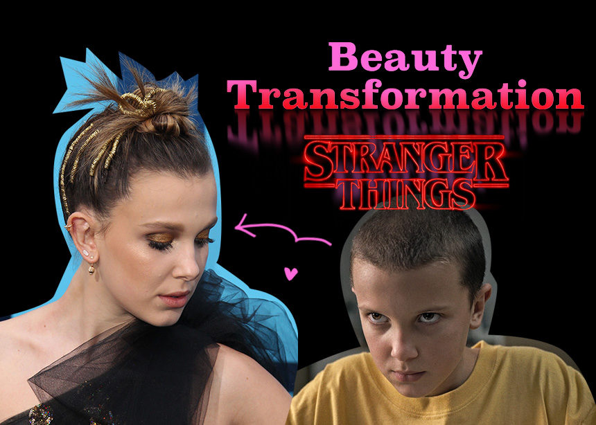 Για όλους εμάς που βλέπουμε φανατικά Stranger Things: η απίστευτη μεταμόρφωση της Millie Bobby Brown!   tlife.gr