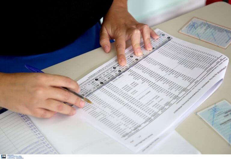 Εκλογές 2019: Μάθε που ψηφίζεις! Αλλαγμένα τα εκλογικά τμήματα