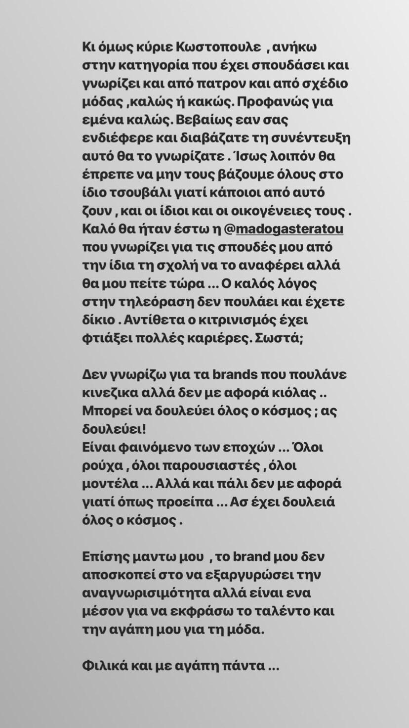Όλγα Φαρμάκη: Η σκληρή απάντησή της στον Πέτρο Κωστόπουλο μετά το ξέσπασμά του για τις influencers! [pic,vid]