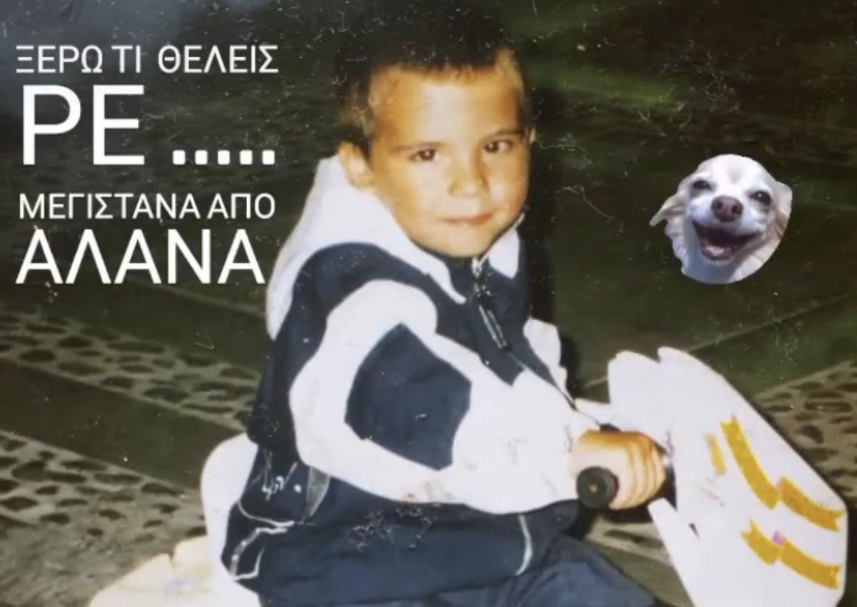 Το γλυκό αγοράκι της φωτογραφίας είναι νέος και ωραίος Έλληνας τραγουδιστής – Τον αναγνωρίζεις;
