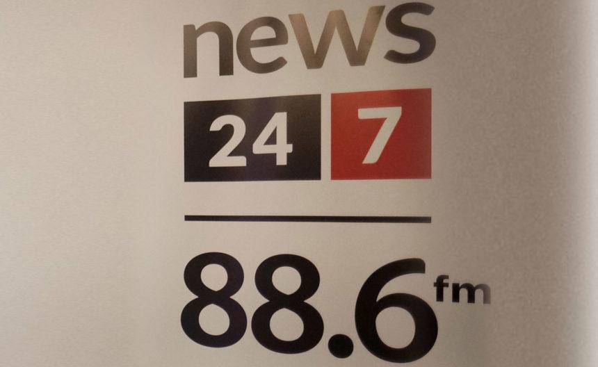 Τέλος στον ενημερωτικό «News247 88,6»   tlife.gr