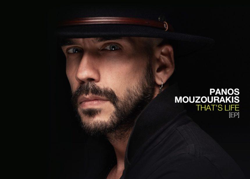 Πάνος Μουζουράκης: Αυτό είναι το ολοκαίνουριο single του! | tlife.gr