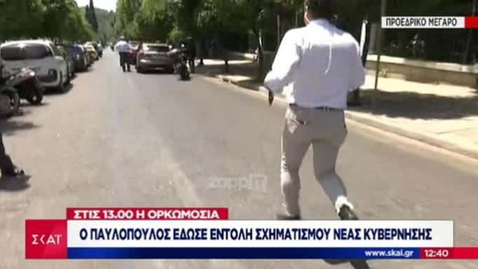 Νίκος Υποφάντης: Όταν… άρχισε να κυνηγάει τον Κυριάκο Μητσοτάκη έξω από το Προεδρικό Μέγαρο! video | tlife.gr