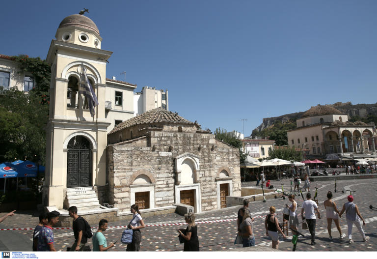 Σεισμός τώρα στην Αθήνα! | tlife.gr