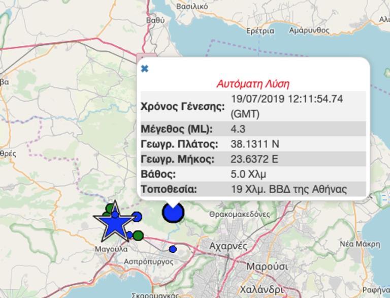 Νέος ισχυρός μετασεισμός 4,3 ρίχτερ έγινε στην Αθήνα | tlife.gr