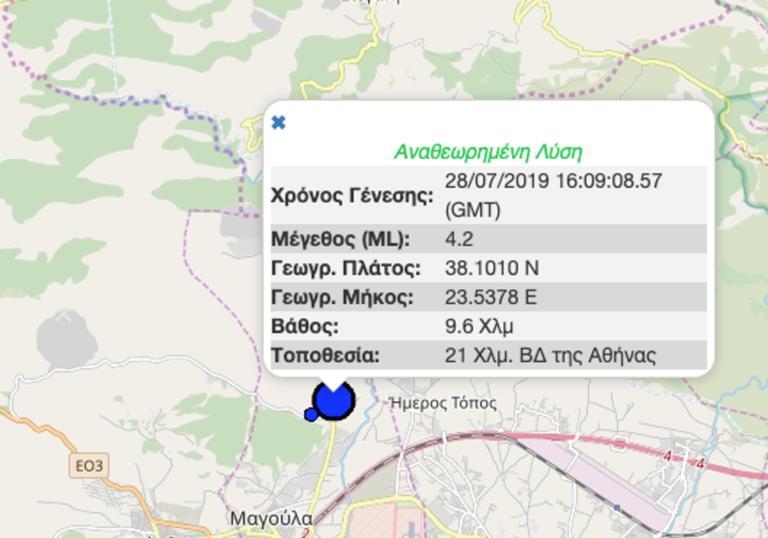 Σεισμός 4,2 ρίχτερ στην πρωτεύουσα – Τι λένε οι σεισμολόγοι | tlife.gr