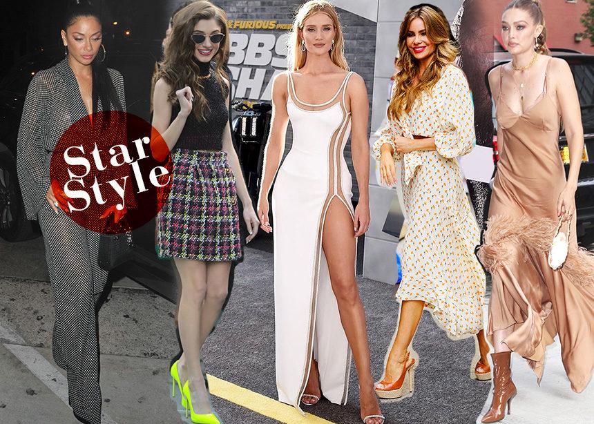 Gigi Hadid, Sofia Vergara,  Rosie Huntington, ποιά εμφάνιση ξεχωρίζεις; | tlife.gr