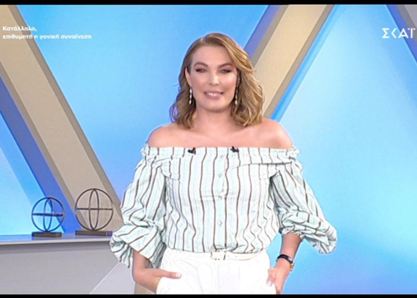 Όλες οι λεπτομέρειες για το look της Τατιάνας (04/07) | tlife.gr