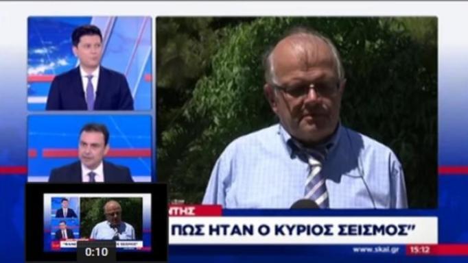 Σεισμός στην Αθήνα: Ο Τσελέντης μιλούσε και το στούντιο έτρεμε – video | tlife.gr