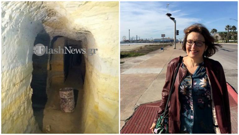 Αυτό είναι το τούνελ που βρέθηκε νεκρή η Αμερικανίδα βιολόγος! | tlife.gr