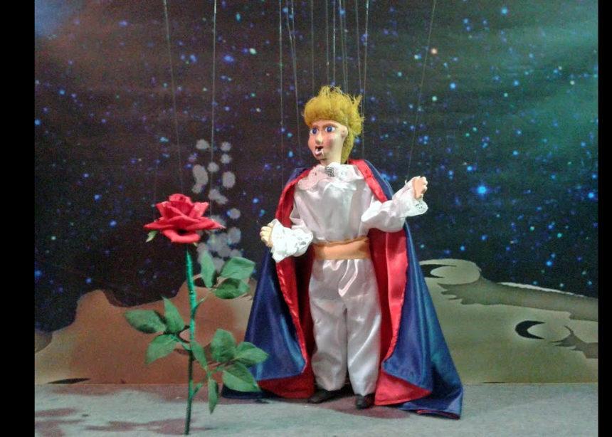 «Ο Μικρός Πρίγκιπας» από το Θέατρο Μαριονέτας Γκότση στο Φάληρο | tlife.gr