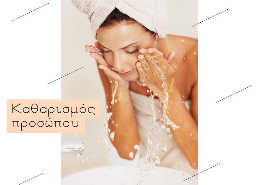 Από όλα αυτά τα προϊόντα καθαρισμού πώς θα καταλάβεις ποιο είναι το σωστό για το δικό σου πρόσωπο; | tlife.gr