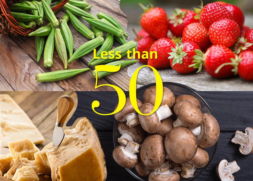 15 φαγητά με λιγότερο από 50 θερμίδες | tlife.gr