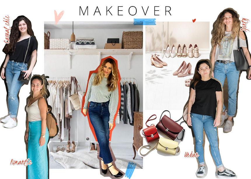 Makeover: Δες πως άλλαξαν οι αναγνώστριες μας πριν φύγουν διακοπές! | tlife.gr