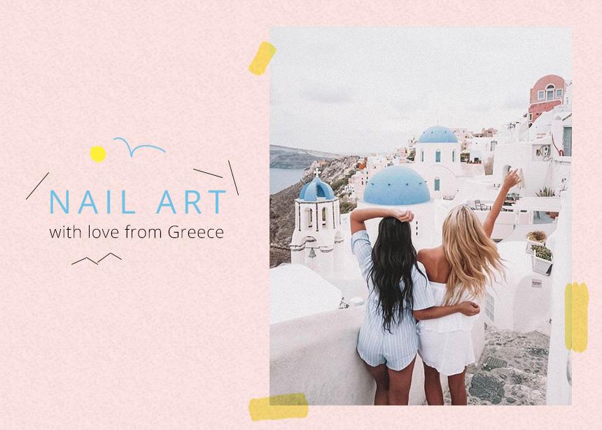 Αυτό είναι το πιο… ελληνικό nail art που λατρεύουμε να κάνουμε κάθε καλοκαίρι!