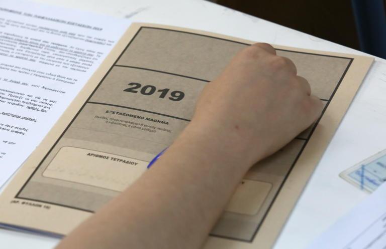 Βάσεις 2019: Ανακοινώνονται σήμερα τα αποτελέσματα   tlife.gr