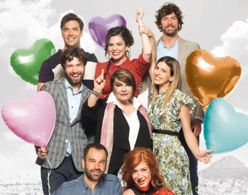 «Όποιος θέλει να χωρίσει… να σηκώσει το χέρι του!»: Το trailer της νέας θεατρικής παράστασης του Γιώργου Καπουτζίδη | tlife.gr