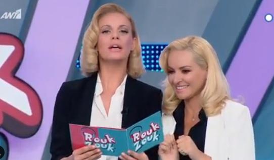Zέτα Μακρυπούλια – Μαρία Μπεκατώρου: Έκαναν κοινό τρέιλερ για τη νέα σεζόν! Βίντεο   tlife.gr