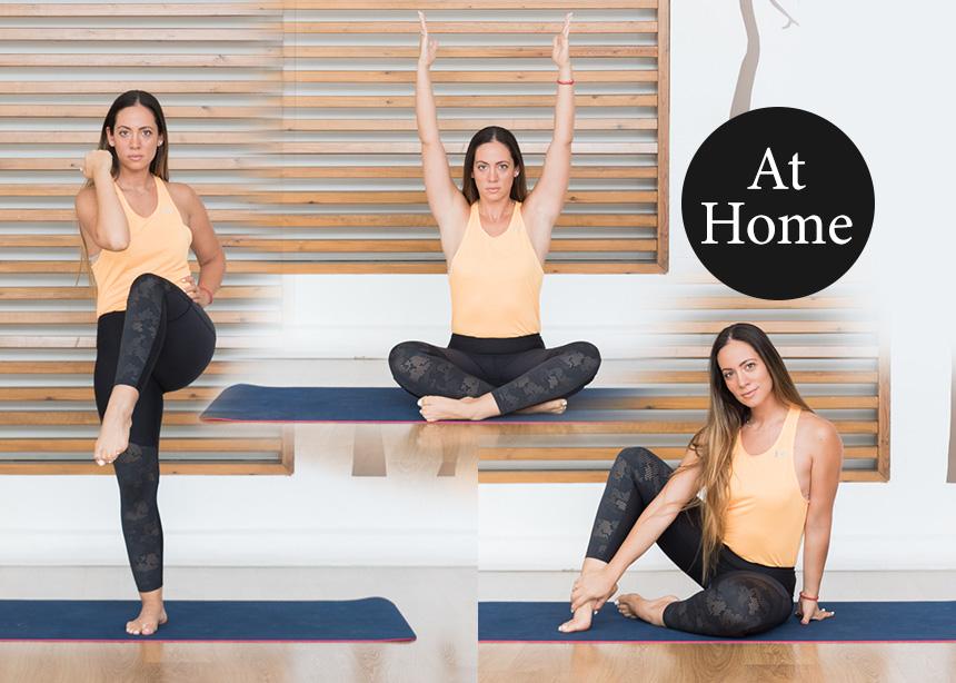 8 δυναμικές ασκήσεις για όλο το σώμα από την Μάντη Περσάκη
