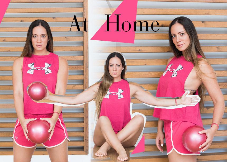 Γραμμωμένα πόδια και χέρια: Η Μάντη Περσάκη σου δείχνει 6 ασκήσεις για να το πετύχεις στο σπίτι | tlife.gr