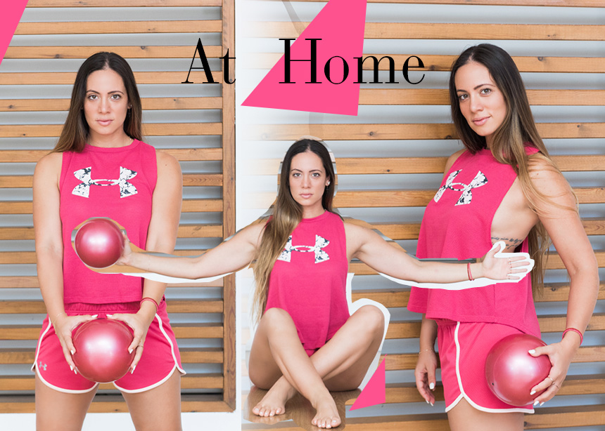 Γραμμωμένα πόδια και χέρια: Η Μάντη Περσάκη σου δείχνει 6 ασκήσεις για να το πετύχεις στο σπίτι
