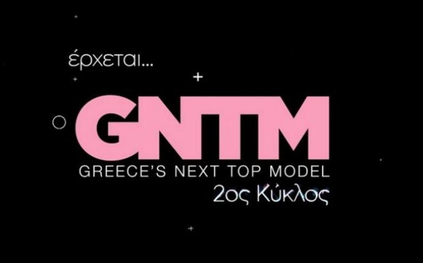 GNTM 2: Αυτές είναι οι δέκα κοπέλες που μπαίνουν στο παιχνίδι [pic] | tlife.gr