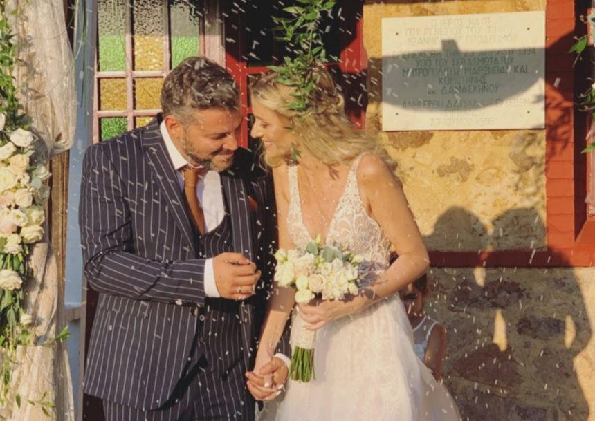 Χρήστος Καλιατσάς: Παντρεύτηκε την κούκλα σύντροφό του, Μαίρη Καραπαναγιώτου, στην Κομοτηνή! [video] | tlife.gr