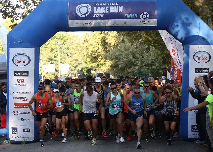 Το Ioannina Lake Run επιστρέφει για 13η χρονιά! | tlife.gr