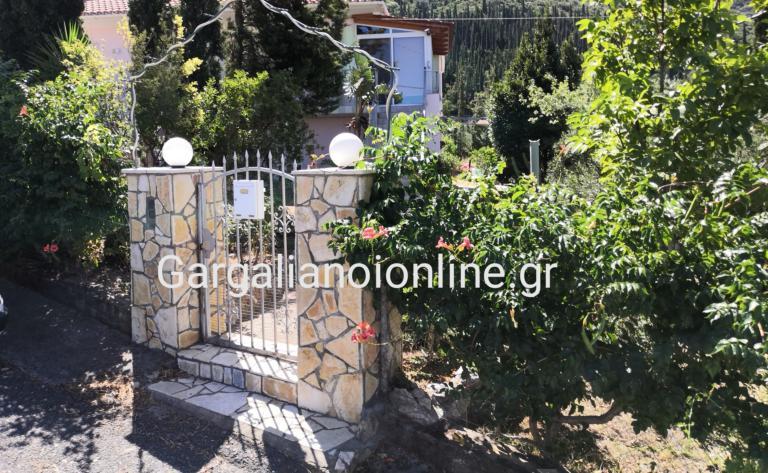 Κυπαρισσία: Πυροβόλησε τη γυναίκα του και αυτοκτόνησε | tlife.gr