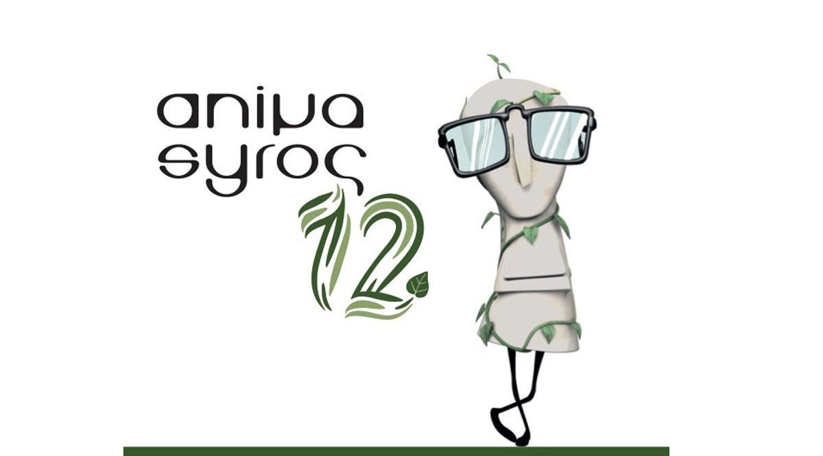Animasyros 12: Έξι αληθινές ιστορίες αποκαλύπτονται μέσα από εξαιρετικά animation | tlife.gr