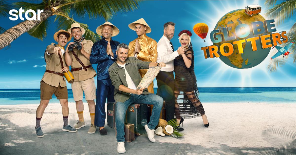 «Globetrotters»: Αυτό είναι το trailer για το νέο ταξιδιωτικό παιχνίδι περιπέτειας του Star! | tlife.gr