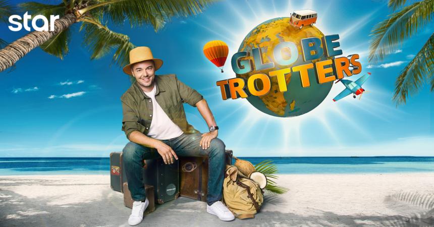 Globetrotters: Αυτά είναι κι επίσημα τα τρία ζευγάρια που θα συμμετάσχουν! | tlife.gr