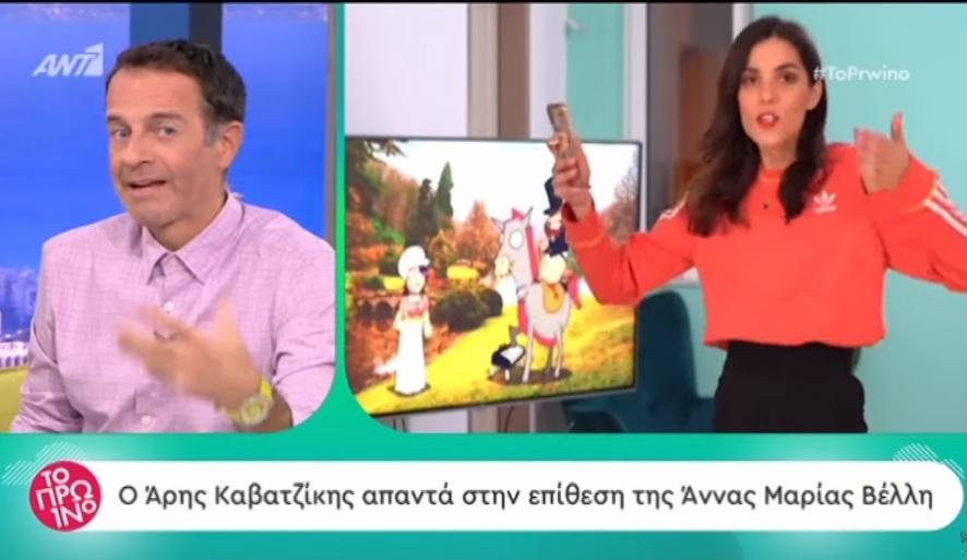 Άρης Καβατζίκης: Απάντησε δημόσια στην Άννα Μαρία Βέλλη! «Δεν βγήκα πάνω σε τραπέζια να κάνω τη γατούλα…» | tlife.gr