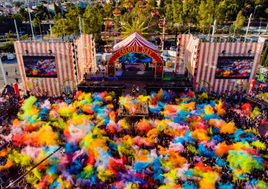 Έρχεται η ταινία του Colour Day Festival! | tlife.gr