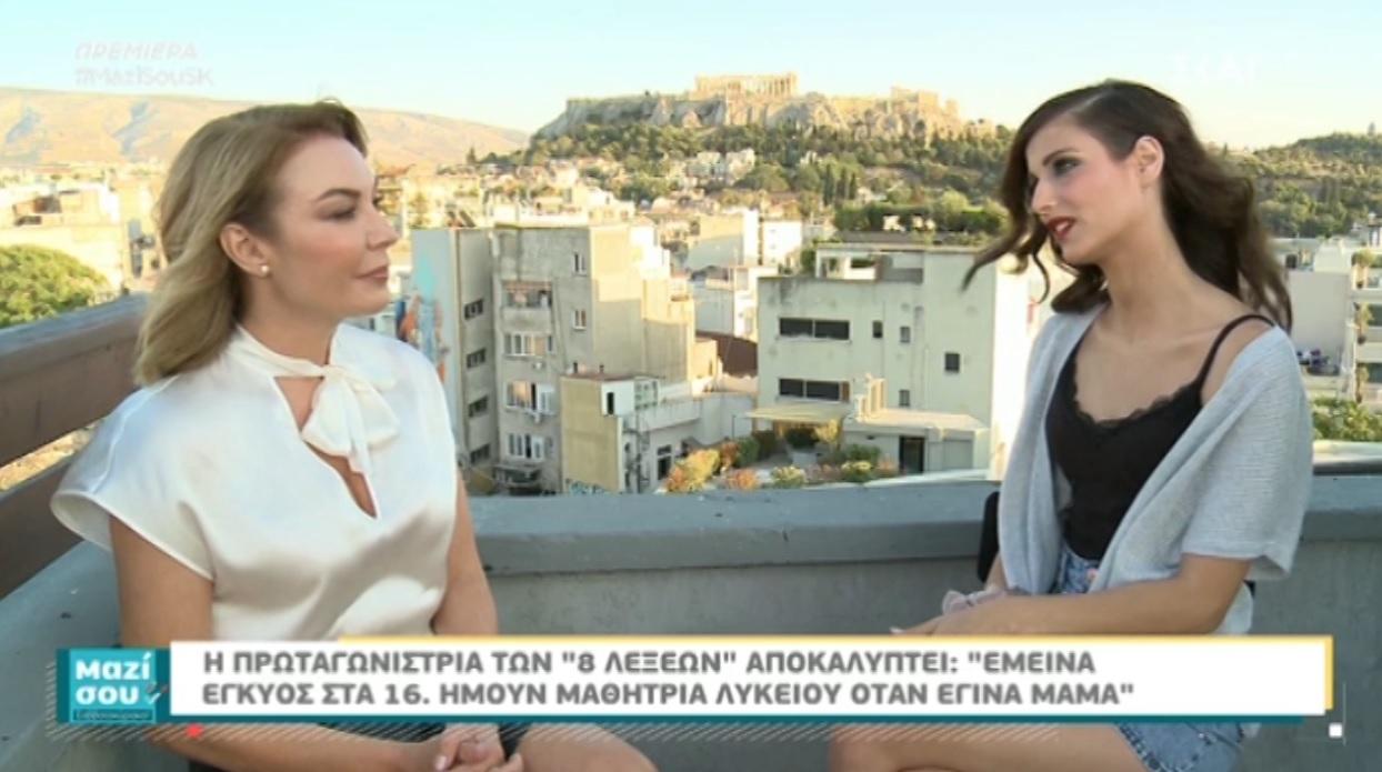 Ειρήνη Καραγιώργη: Η ηθοποιός εξομολογείται στην Τατιάνα Στεφανίδου τη συγκλονιστική ιστορία της ζωής της