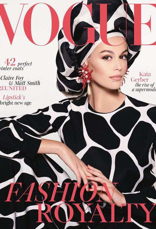 Η Kaia Gerber στο πρώτο της εξώφυλλο για την brit Vogue   tlife.gr