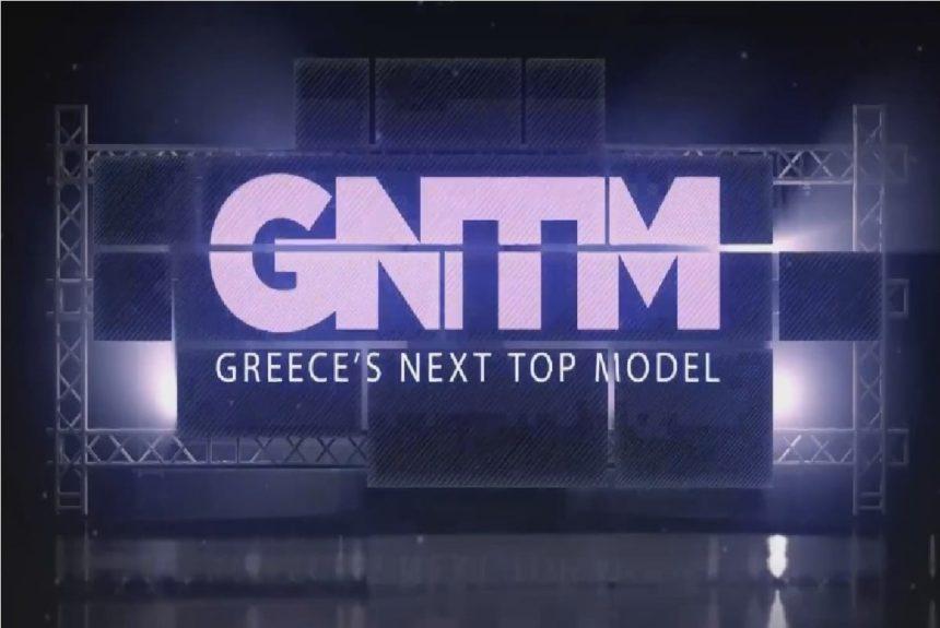 """""""Το ΕΣΡ έπρεπε να απαγορεύσει το GNTM. Βάζουν 18χρονα κοριτσάκια να γδύνονται για…"""""""