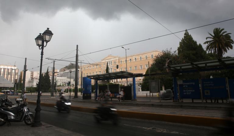 Ραγδαία επιδείνωση του καιρού αύριο Παρασκευή! | tlife.gr