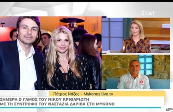 «Μαζί σου Σαββατοκύριακο» Κριθαριώτης – Δαρίβα: Σήμερα ο γάμος τους στη Μύκονο! Βίντεο | tlife.gr