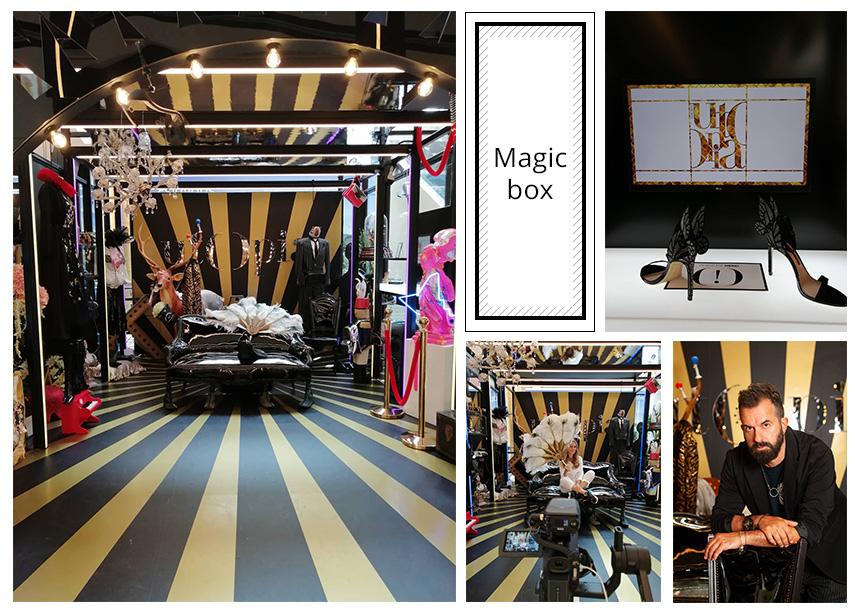 Ένα magic box σε περιμένει στο Golden Hall!