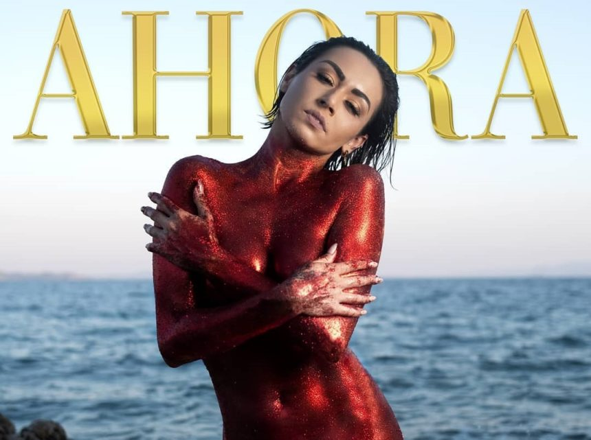"""Μαρία Τζινέρη: Μόνο με… κόκκινη χρυσόσκονη στο νέο της βίντεο κλιπ για το τραγούδι """"Ahora""""! Video   tlife.gr"""
