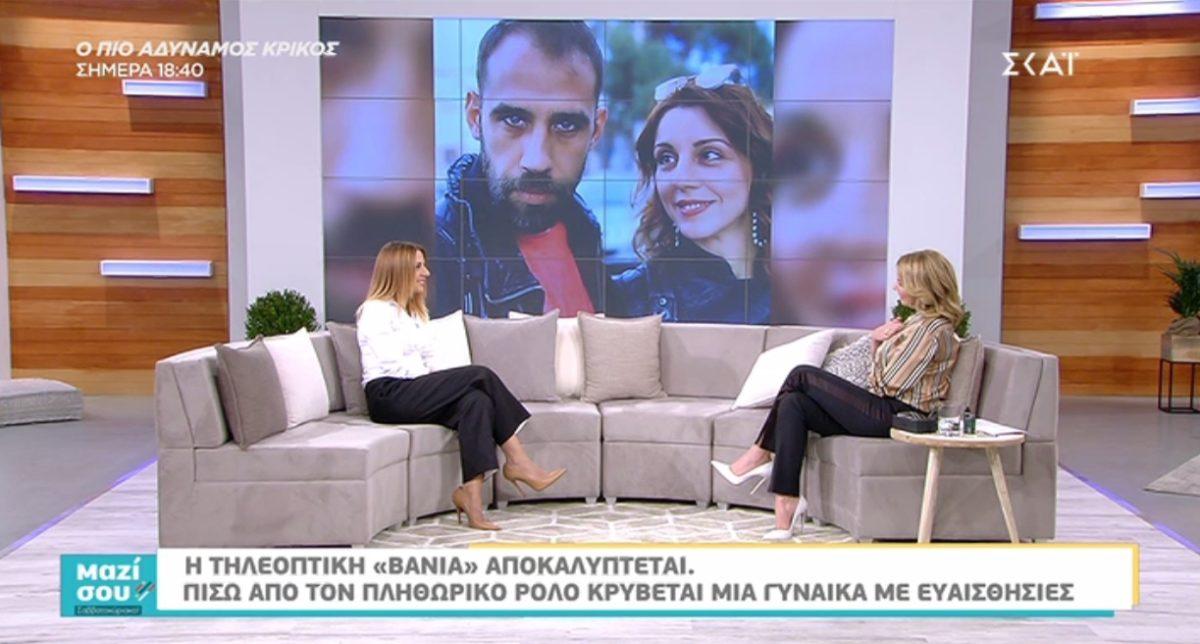 Ματίνα Νικολάου: Συγκινημένη στο «Μαζί σου» με τον σύντροφό της – Τα τρυφερά λόγια του Βασίλη Πορφυράκη [video] | tlife.gr