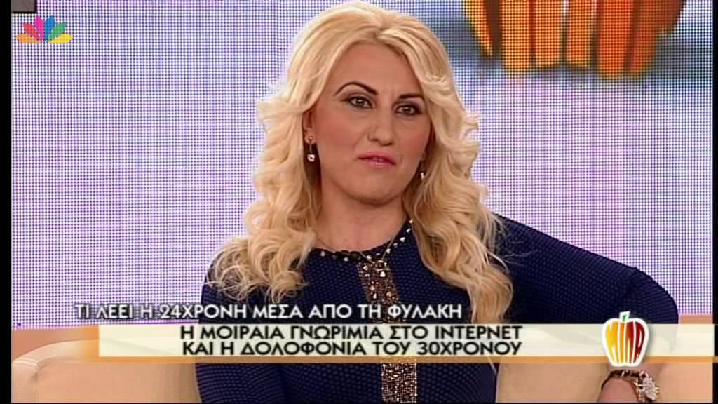 Γάμος τον Οκτώβρη για την ποινικολόγο Γιάννα Παναγοπούλου με τον διαιτητή της FIFA!