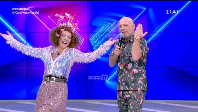 Καλό μεσημεράκι: Πρεμιέρα για τον Νίκο Μουτσινά στον ΣΚΑΙ | tlife.gr