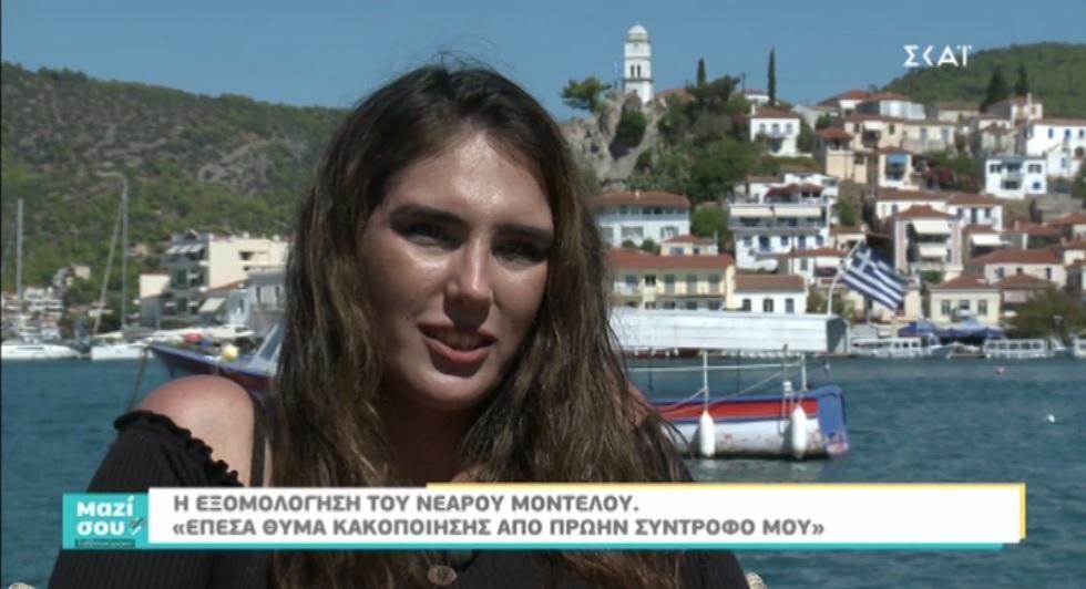 Ναστάζια Μητροπούλου: Συγκλονίζει στο «Μαζί σου Σαββατοκύριακο» για τον ξυλοδαρμό της από τον πρώην της – Video   tlife.gr