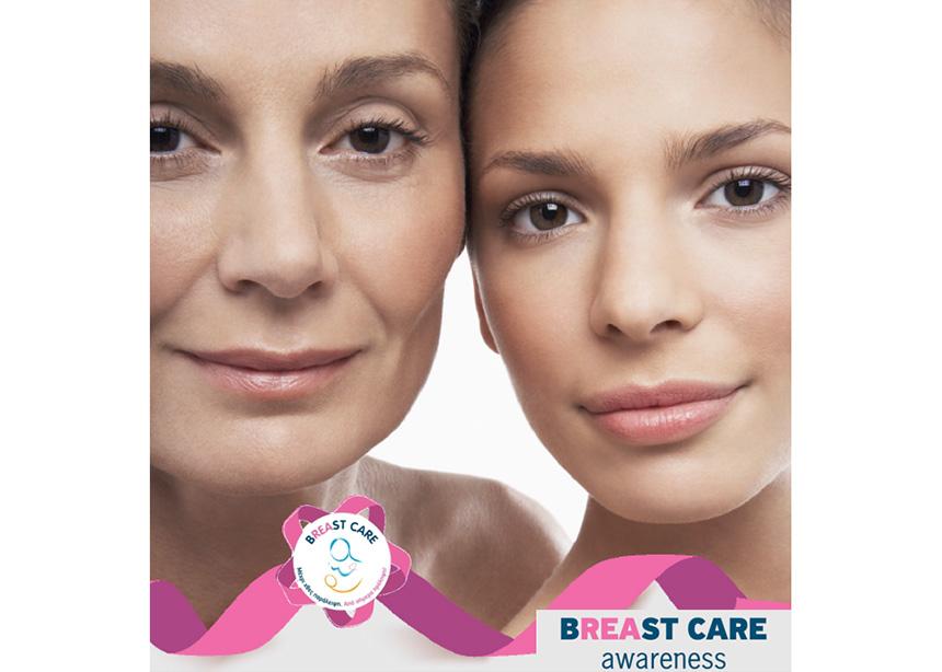 #BreastCareAwareness: Στον αγώνα ενάντια στον καρκίνο του μαστού δεν είσαι μόνη!
