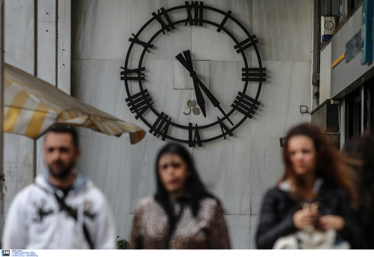Αλλαγή ώρας 2019: Πότε αλλάζει η ώρα   tlife.gr