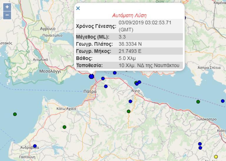 Σεισμός ταρακούνησε την Πάτρα! | tlife.gr