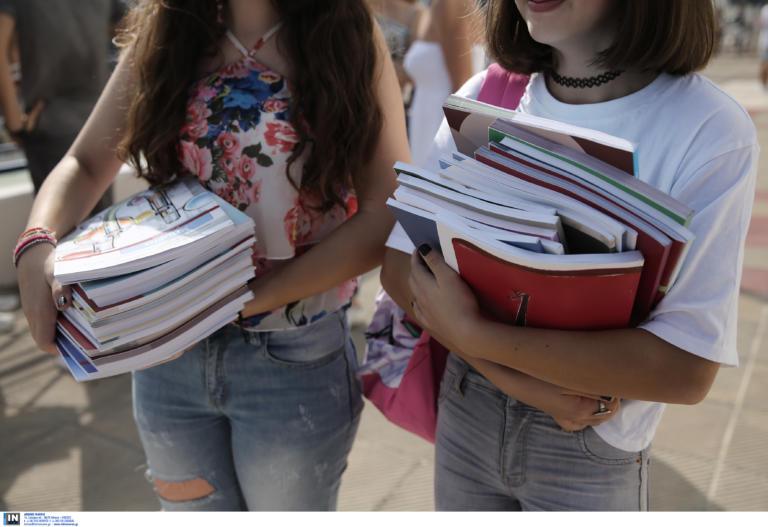 Επιστροφή στα θρανία – Σήμερα το πρώτο κουδούνι στα σχολεία | tlife.gr