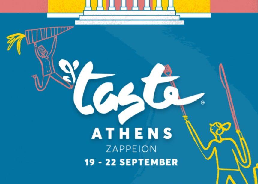 Taste Of Athens 2019: Το μεγαλύτερο γαστρονομικό φεστιβάλ στον κόσμο επιστρέφει στην Αθήνα!   tlife.gr